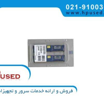 رم سرور اچ پی 1GB PC2-5300 446557-001