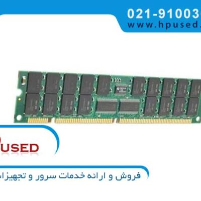 رم سرور اچ پی 4GB 397413-B21
