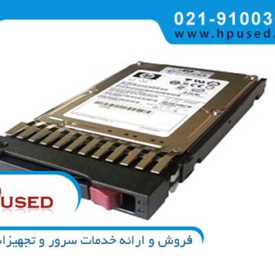 هارد سرور اچ پی 600GB 6G SAS 10K 581286-B21