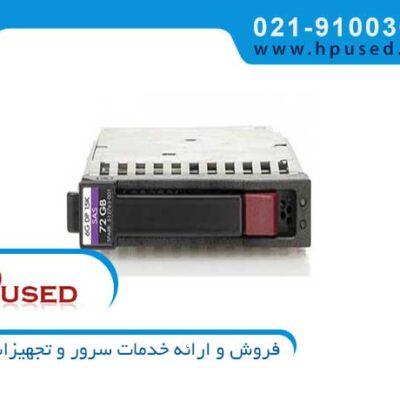 هارد سرور اچ پی 72GB 3G SAS 15K