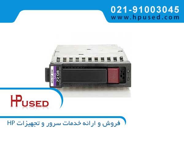 هارد سرور اچ پی 72GB 6G SAS 15K