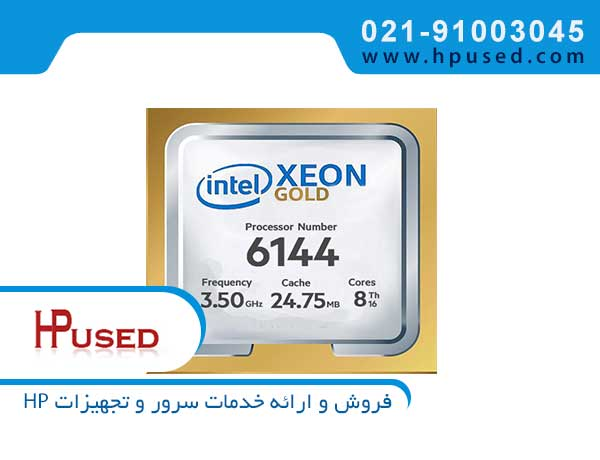 سی پی یو سرور اینتل Xeon Gold 6144