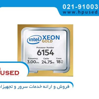 سی پی یو سرور اینتل Xeon Gold 6154