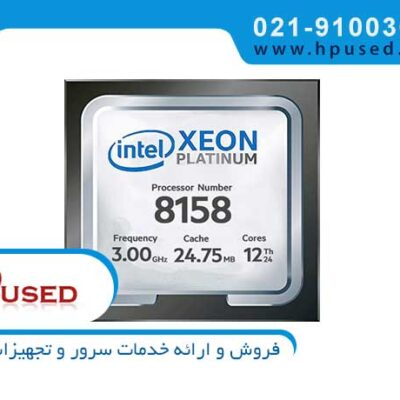 سی پی یو سرور اینتل Xeon Platinum 8158