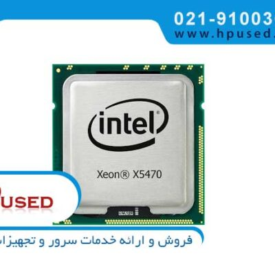 سی پی یو سرور اینتل Xeon X5470