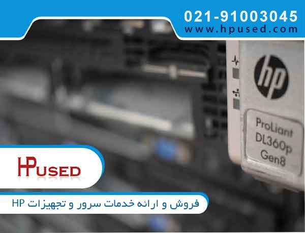 سرور اچ پی DL360 G8 E5-2400v2