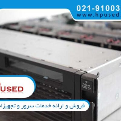 سرور رکمونت اچ پی DL380 G7 X5680 587498-B21