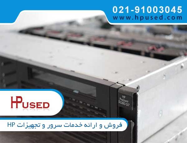 سرور DL380 G7 583914-B21