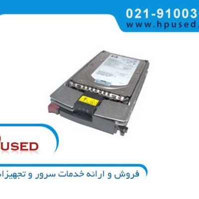 هارد ذخیره ساز اچ پی 300GB FC AG690B