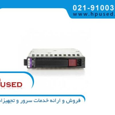 هارد سرور اچ پی 72GB 3G SAS 10K