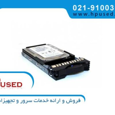 هارد سرور آی بی ام 600GB 6G SAS 15K 44W2244