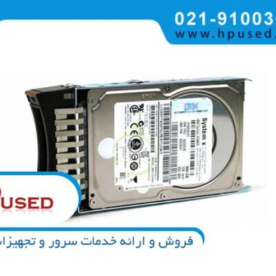 هارد سرور آی بی ام 1.2TB 6G SAS 10K 00MJ149