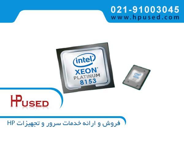 سی پی یو سرور اینتل Xeon Platinum 8153