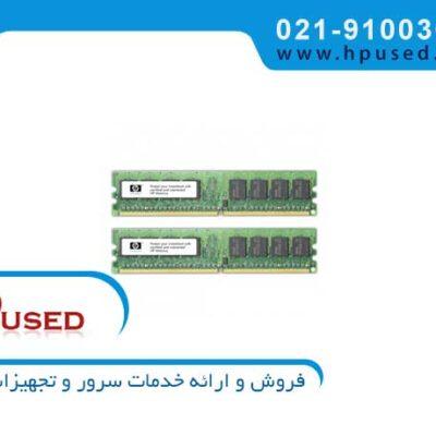 RAM Server HP DDRII PC-5300 4GB