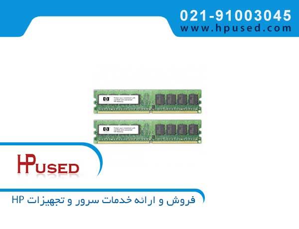 RAM Server HP DDRII PC-5300 8GB