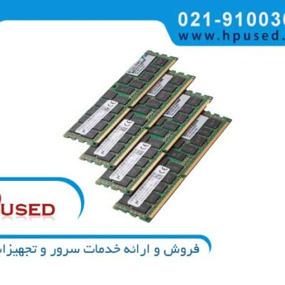 رم سرور HP 8GB PC3-10600 500205-071