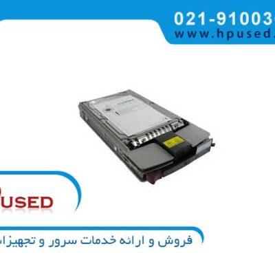 هارد سرور اچ پی 72GB U320 15K Universal 286778-B22
