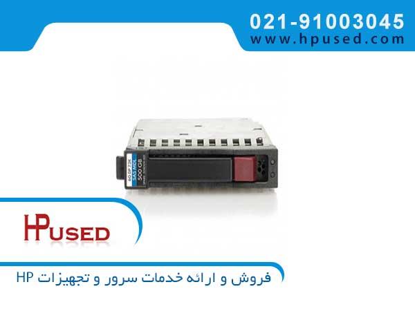 هارد سرور اچ پی 500GB 6G SAS 7.2K