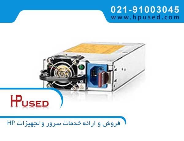 پاور سرور اچ پی 750W 512327-B21