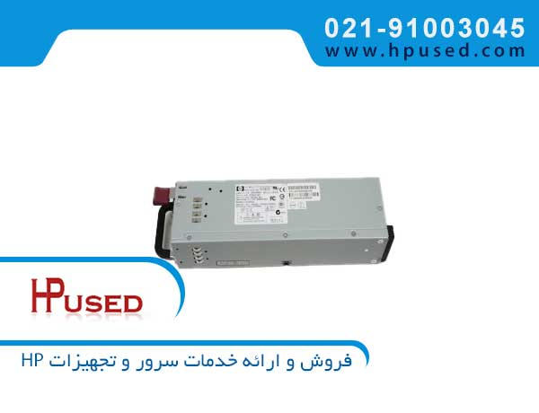 پاور سرور اچ پی 1000W 399771-B21