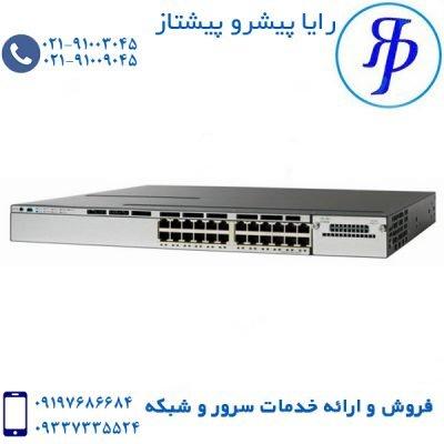 سوییچ شبکه WS-C3750X-24T-S سیسکو