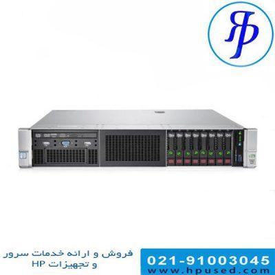 سرور dl380 g8